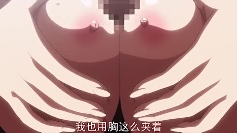 PRETTY×CATION 2 THE ANIMATION 1「兩人的假期」